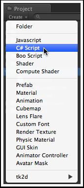 新建C#脚本